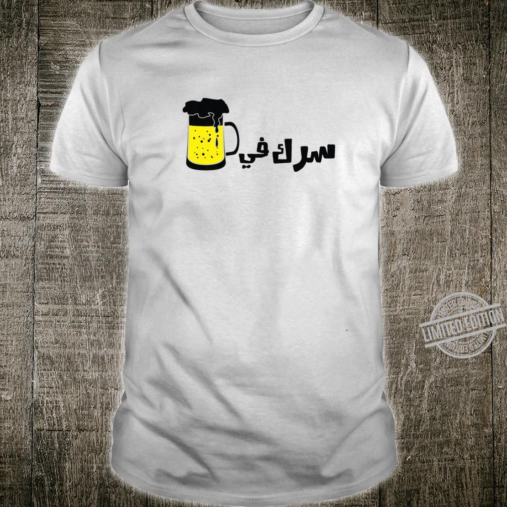Arabic Calligraphy Serrak Fe Beer Shirt