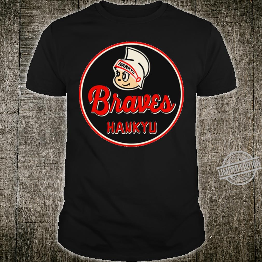 Japanese Baseball League Shirt
