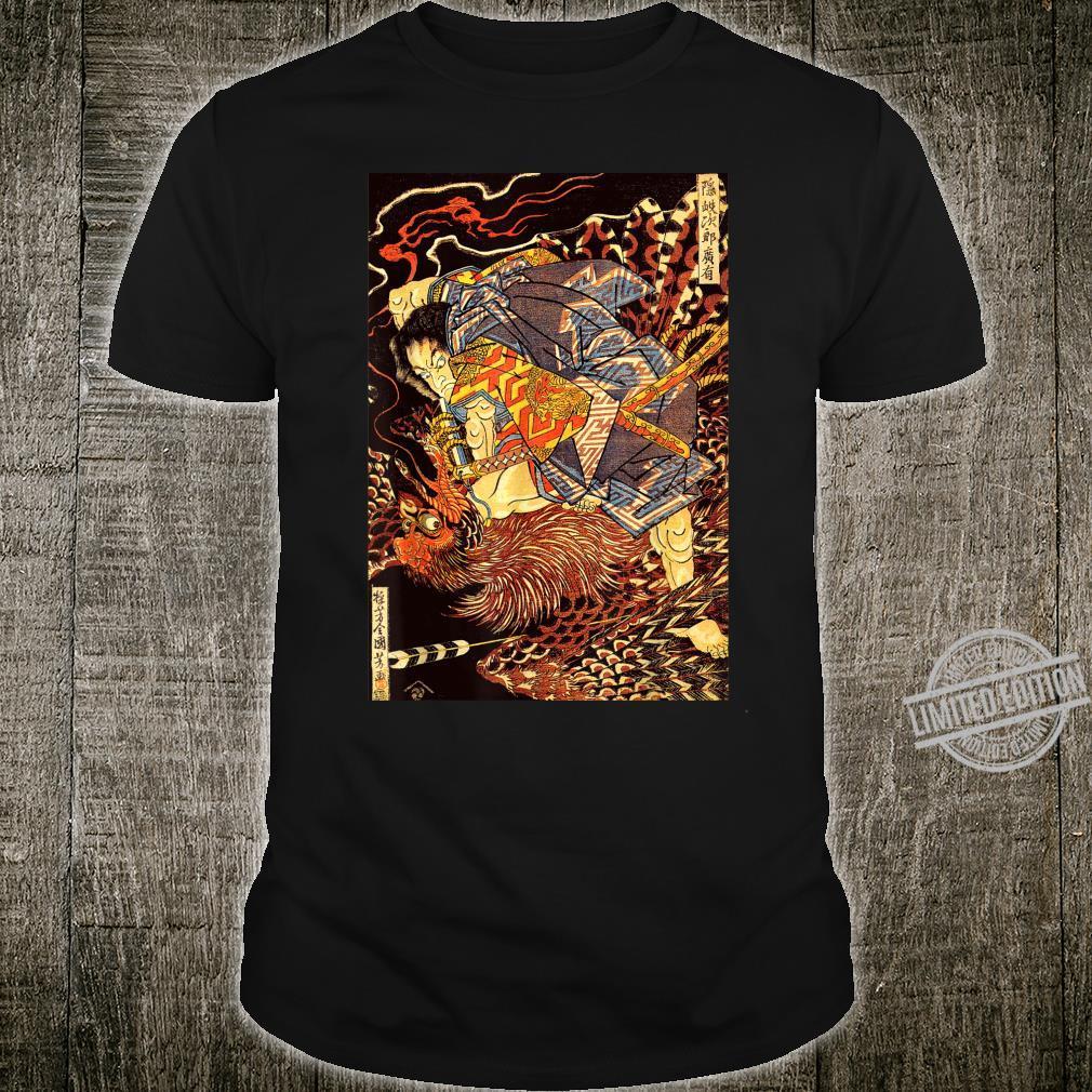 Japanese Vintage Artwork Samurai Against The Phoenix Art Shirt