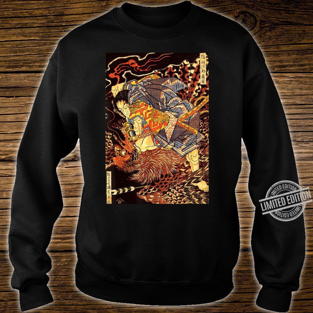 Japanese Vintage Artwork Samurai Against The Phoenix Art Shirt sweater