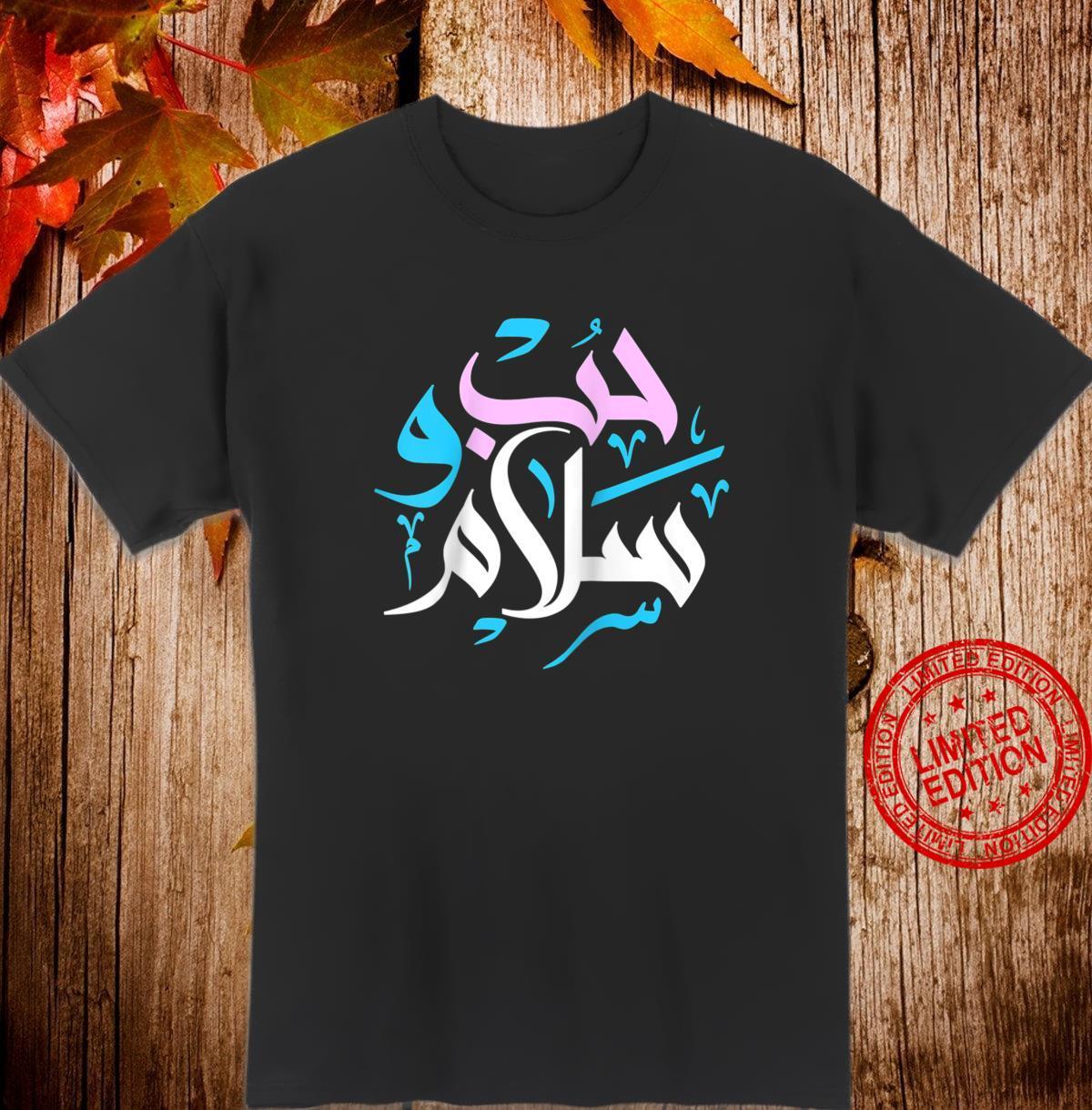 Love and Peace Beautiful Arabic Calligraphy Shirt