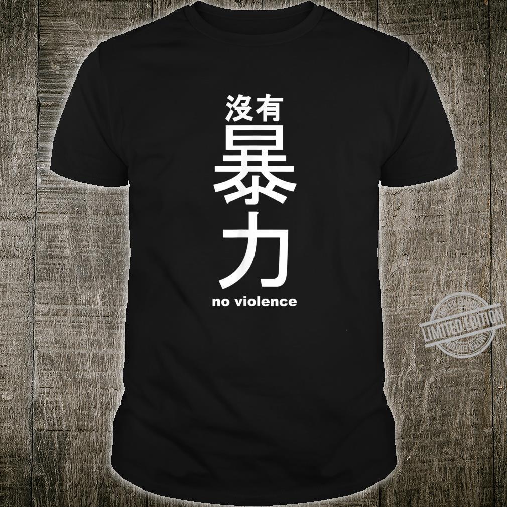 No violence chinese Shirt