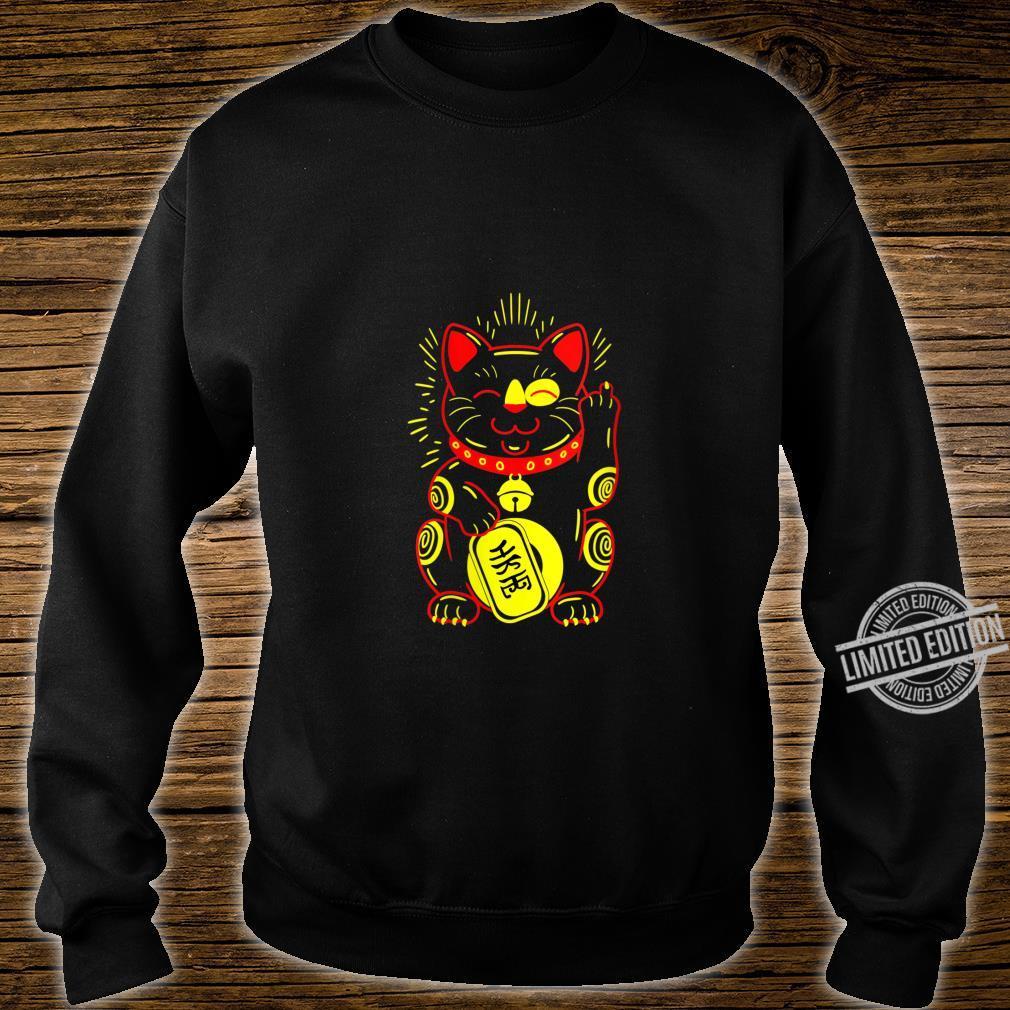 Womens Lucky Cat Bad Cute Maneki Neko Good Luck Charm Japanese Shirt sweater